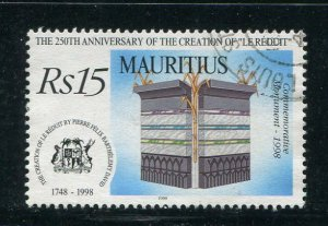 Mauritius #876 used  - Make Me A Reasonable Offer