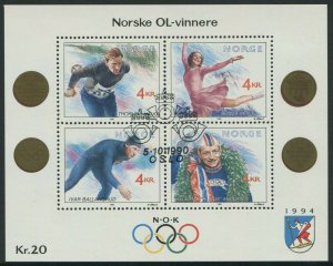 WINTER OLYMPIC GOLD MEDALISTS - MINIATURE SHEET ISSUED 1990 CANCELLED (BL317)