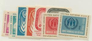 United Nations (New York) Scott #69 To 76 From 1959 - Free U.S. Shipping, Fre...
