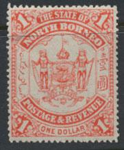 North Borneo  SG 83 MH Scarlet  perf 14   please see scans & details