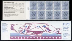 DB8(28) 1985 1.70 No. 3 Fan Letters Left Margin Cyl B20
