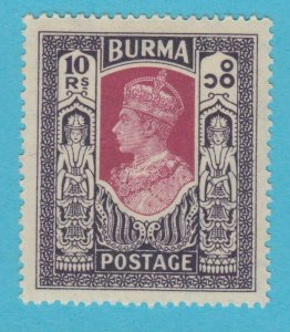 BURMA 65  MINT  HINGED OG * NO FAULTS VERY FINE !