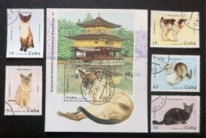 CUBA Sc# 3800-3806 CATS CATS CATS Hong Kong Philex CPL SET of 5 + 1 SS 1997 used