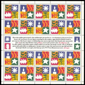 Netherlands 1994 Scott #872b Mint Never Hinged