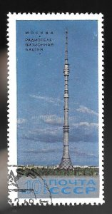 Russia #3688 Television Tower  Cto H   1969