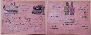 INDIA  TYPEWRITER AD 1933 AKYAB B/S RAGOON