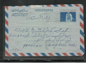 QATAR COVER (P0206B) SHEIK 60 DH AEROGRAM TO PAKISTAN