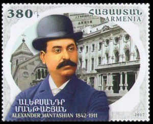 2017 Armenia 1007 175 years of oil tycoon and philanthropist A.I. Mantasheva