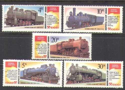 Russia MNH 5500-4 Steam Locomotives 1986