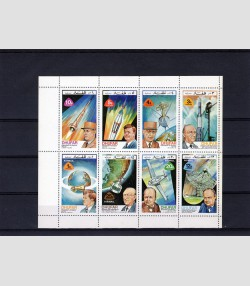 DHUFAR (Oman Imamate State) 1972 SPACE Kennedy Sheet Perforated (NH)VF