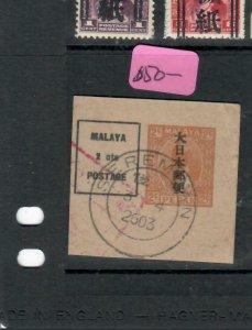 MALAYA JAPANESE OCCUPATION PERAK (P2508BB) KANJI PSC CUT OUT CANCEL NO 2  VFU