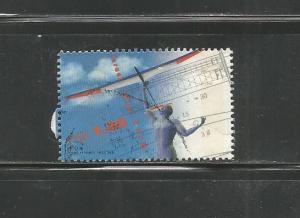#1252 Model Planes