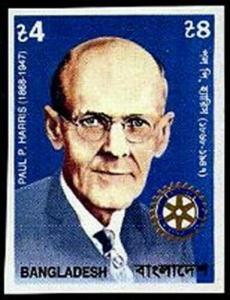 HERRICKSTAMP BANGLADESH Sc.# 538 Roy Harris Rotary Imperf