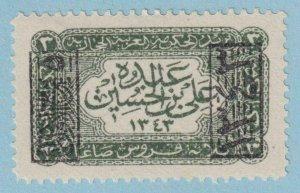 SAUDI ARABIA - HEJAZ L166  MINT LIGHTLY HINGED OG * NO FAULTS EXTRA FINE!