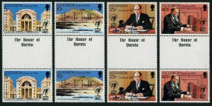 Ascension 317-320 gutter,MNH.Michel 328-331. Christmas 1982,Broadcasting,50 Ann.