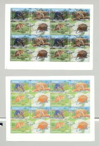 South Ossetia (Georgia) 1997 Australian Animals 4v in 1v M/S of 16 x 4v P/P