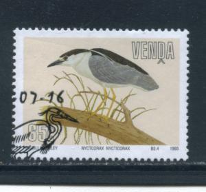 South Africa Venda 258  Used (2)