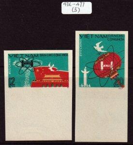 North Viet Nam - 1967 - Sc 476-477 - 1st China Hydrogen Bomb - Imperf - MNH - #3