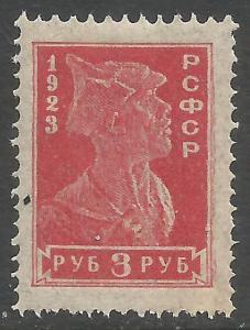 RUSSIA 238 MNH R4-174-5