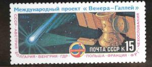 Russia Scott 5433 MH* 1985  space stamp