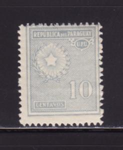 Paraguay 275 MNH National Emblem (B)