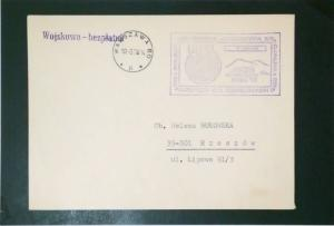 United Nations 1978 Syria Mission Cover  - Z3596