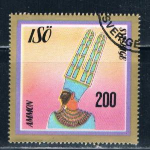 Sweden ISO Used Egyptology Ammon (ML0332)+