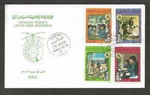 1980 Boy Girl Scouts Libya Pan Arab Jamboree FDC