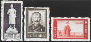 People's Republic of China 231-233 Used - 5th Death Anniversary of Stalin
