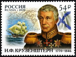 RUSSIA 2020-79 Geography Ship Map. Krusenstern - 250, Navigator, MNH