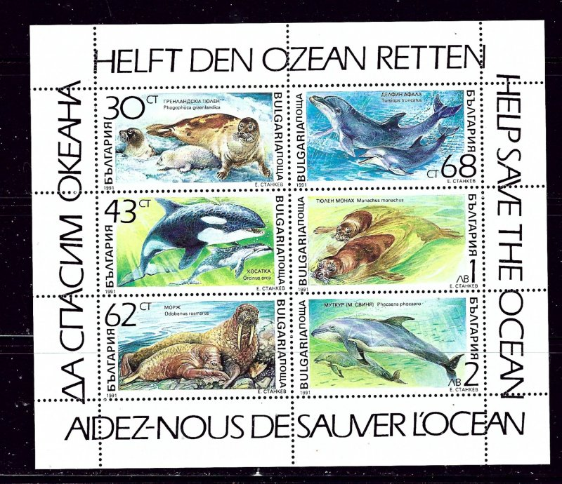 Bulgaria 3670a MNH 1991 Marine Mammals sheet of 6