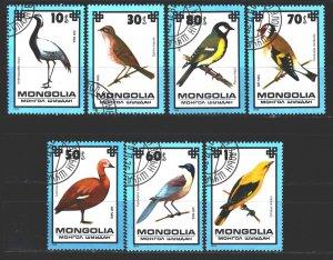 Mongolia. 1979. 1256-62. Birds fauna. USED.