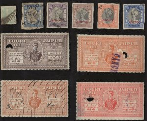 10 JAIPUR (INDIAN STATE) All Different Stamps (c$80)