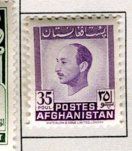 AFGHANISTAN;  1951 early Pictorial issue fine Mint hinged 35p. value