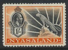 Nyasaland SG 122   Mint Hinged