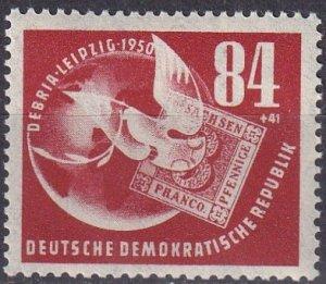 DDR #B21 MNH CV $32.50 (Z1706)