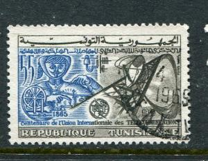 Tunisia #447 Used - penny auction