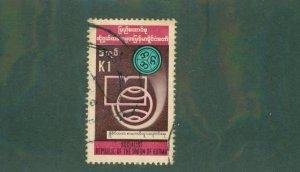 Burma 260 USED BIN$ 1.50