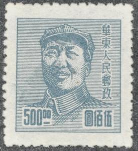 Peoples Republic of China Scott #5L88 - UNUSED