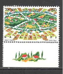 Israel #889 MNH with Tabs