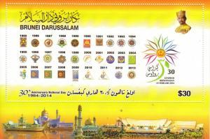 Brunei 2014 MNH National Day 30th Ann $30 Generasi Berwawasan 1v M/S Stamps