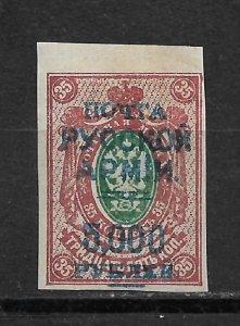 Russia 1921 Baron/General Wrangel issue 5,000 on 35k,Sc # 269,VF MLH*OG, OLG