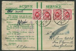 NEW ZEALAND FORCES IN EGYPT 1941 censor 'honour' cover.....................41524