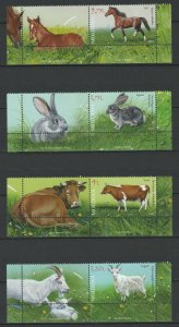 Moldova 2019 Domestic Animals, Cow, Horse, Goat, Rabbit 4 MNH stamps + labels