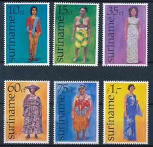 [SU 054] Suriname 1977 Local Costumes / Clothing Women  MNH