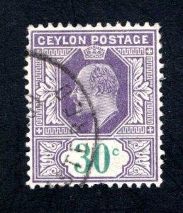 Ceylon #188,  F/VF, Used, CV $3.25 ....  1290154