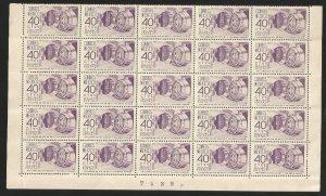 O) 1950 MEXICO, SEGURO SOCIAL, VAULT, SCT G11 40c purple, FULL SHEET