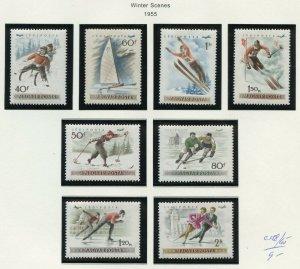 HUNGARY SCOTT#C158/165  MINT NEVER HINGED AS SHOWN--SCOTT VALUE $9.00