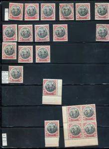 BARBADOS 1916/19 M&U 4d (21 Stamps) KM 867