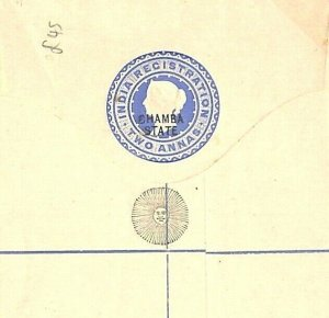 India States CHAMBA Overprint Unused Registered Postal Stationery{Samwells}GV237